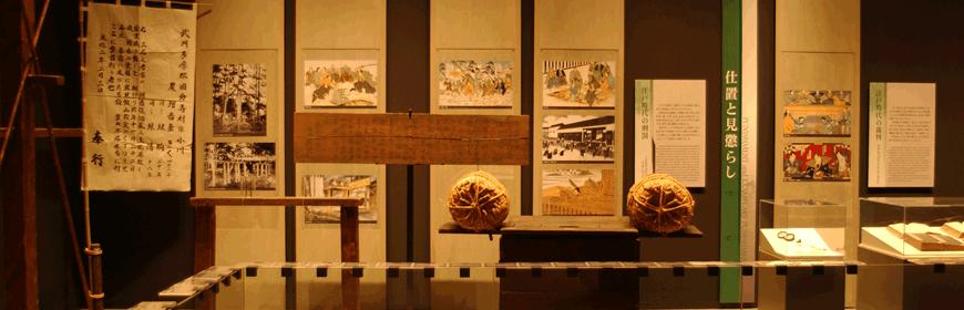 明治大学博物館 展示の様子